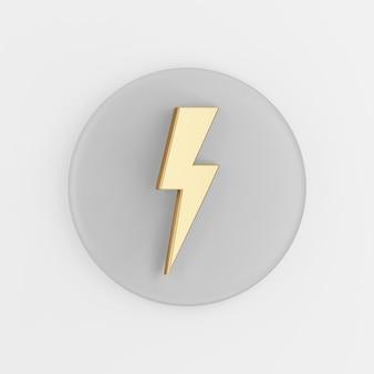 Goldene blitzikone. grauer runder schlüsselknopf des 3d-renderings, schnittstelle ui ux element.