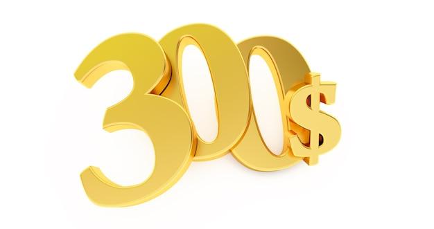 Goldenes dreihundert dollarzeichen lokalisiert auf weißem hintergrund