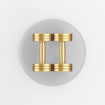 Goldenes hantelsymbol der draufsicht. grauer runder schlüsselknopf des 3d-renderings, schnittstelle ui ux element.