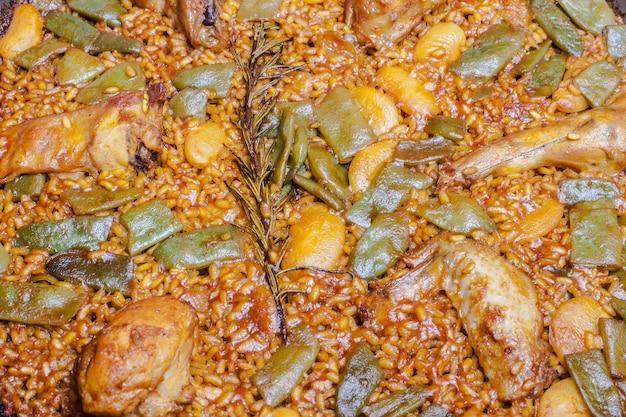 Gourmet-menü arroz gastronomie-reis