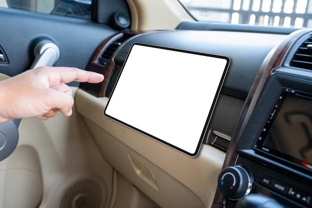 Gps-navigation auf dem bildschirm in smart car