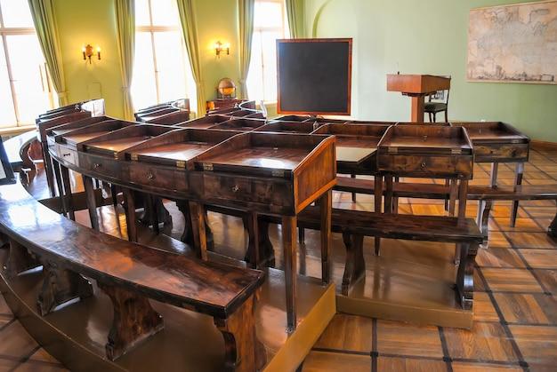 Grammarschule, in der der berühmte russische poet alexander pushkin studiert hat