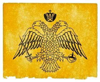 Griechisch-orthodoxen grunge flagge getragene