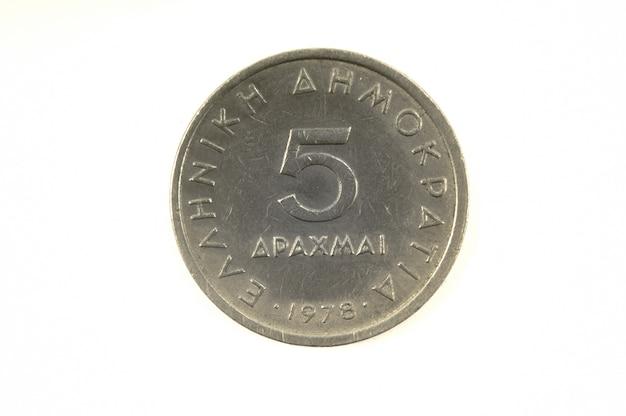 Griechische drachmenmünze, 5 drachmen