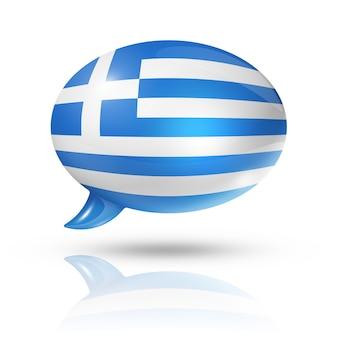 Griechische flagge sprechblase