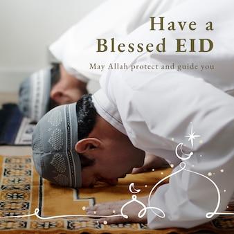 Gruß des heiligen monats ramadan für social-media-beiträge