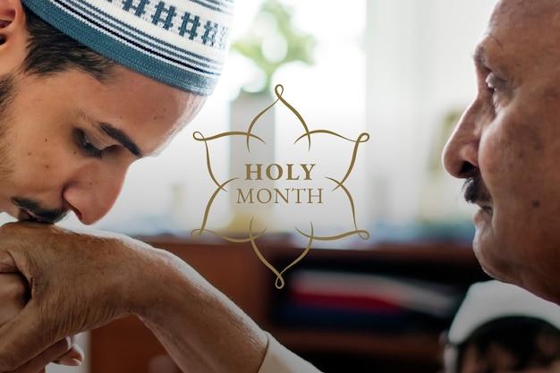 Grußbanner des heiligen monats ramadan