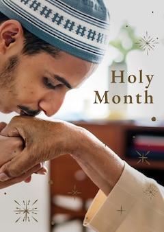 Grußplakat des heiligen monats ramadan