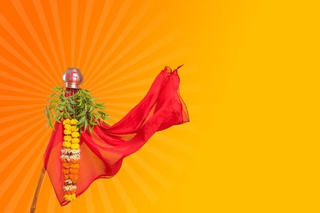 Gudhi padva hintergrund. traditionelles neujahrsfest für marathi hindus.