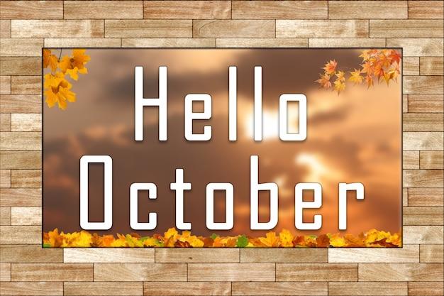 Hallo oktober hintergrundillustration im herbst