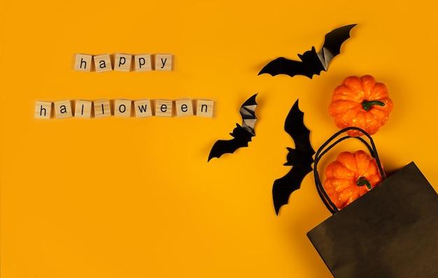 Halloween auf orangem hintergrund sonderangebot symbol design element feier konzept