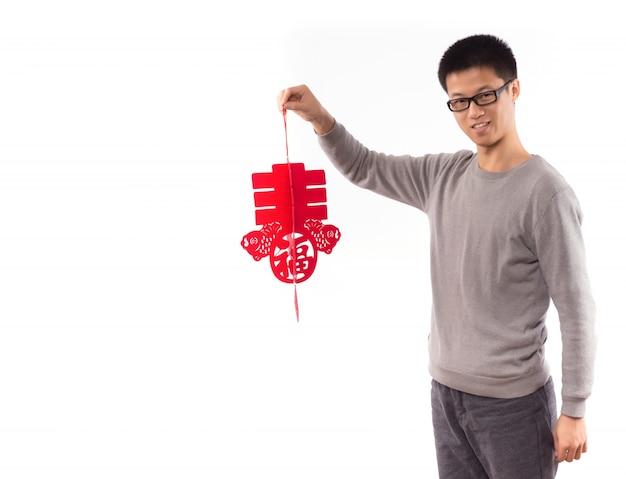 Hand china aussehender mann feiern