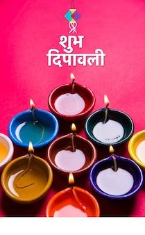 Happy diwali oder happy deepavali grußkarte mit einem foto von diya oder öllampe