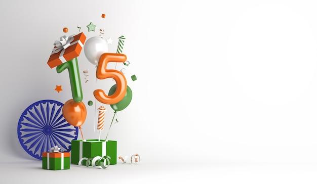 Happy independence day of india dekoration hintergrund mit 15 ballon nummer ashoka chakra geschenkbox
