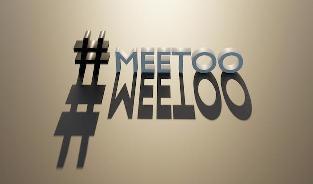 Hashtag metoo bewegungstext. sexueller missbrauch, gleiches geschlechterrecht. 3d rendern