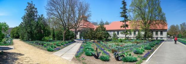 Haupteingang zum askania nova zoo ukraine