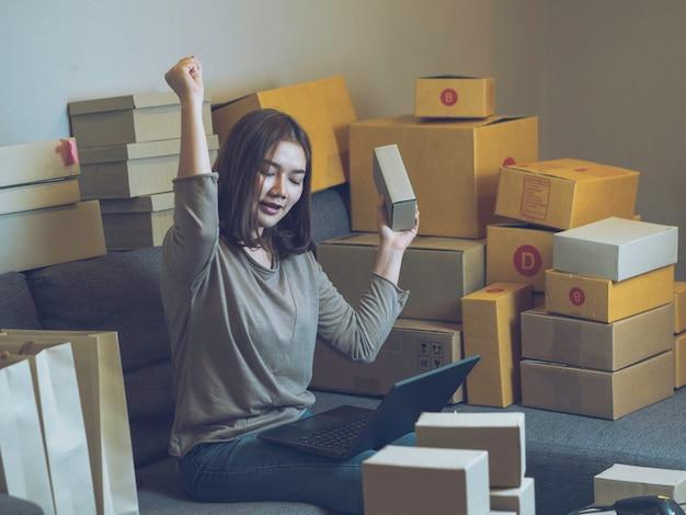 Hauptgeschäft online-verkäufer-konzept
