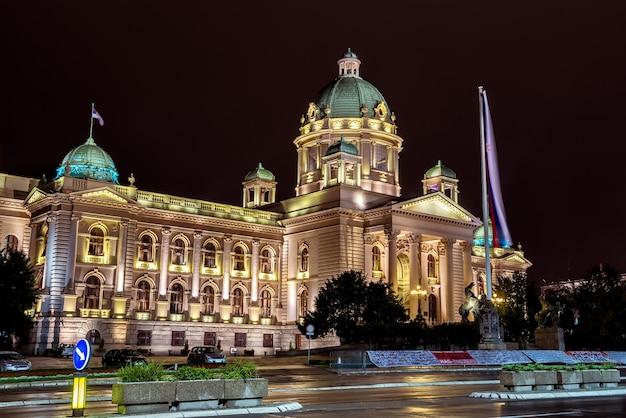 Haus der nationalversammlung von serbien in belgrad