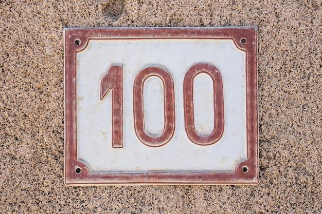 Haus nummer hundert.