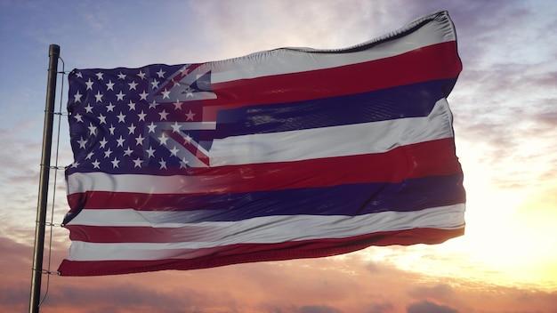 Hawaii und usa flagge am fahnenmast. usa und hawaii gemischte flagge, die im wind weht