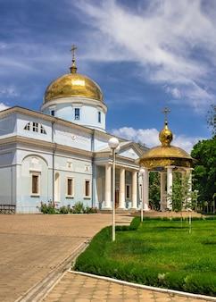 Heilige pokrovsky kathedrale in izmail, ukraine