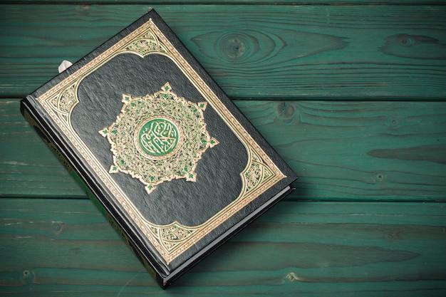 Heiliges buch der muslime