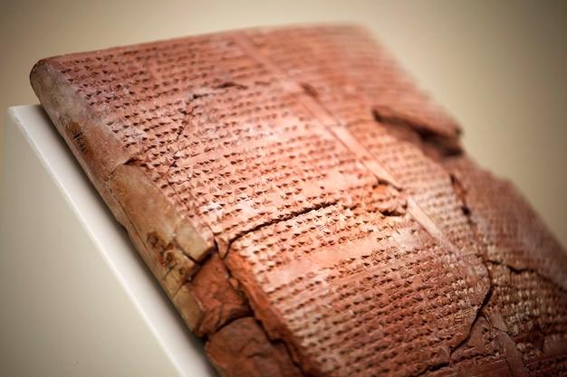 Hethitische archäologische funde aus anatolien. 1700 bis ca. 1200 v.