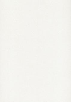 Hintergrund der weißen und grauen papierstruktur