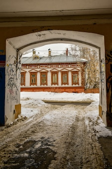 Historisches altes haus. nischni nowgorod