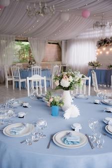 Hochzeitsbankettsaal