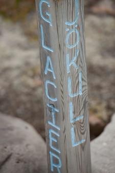 Hölzerner beitrag mit beschriftung in vatnajokull nationalpark island