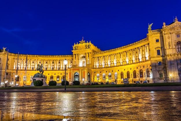Hofburg, flügel neue burg, wien österreich