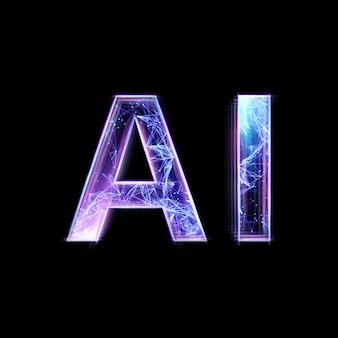 Hologramm der künstlichen intelligenz