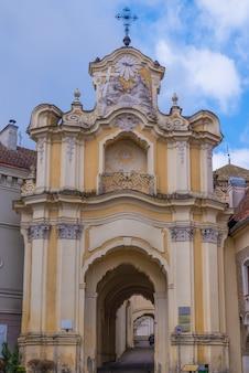 Holy trinity uniate kirche in vilnius