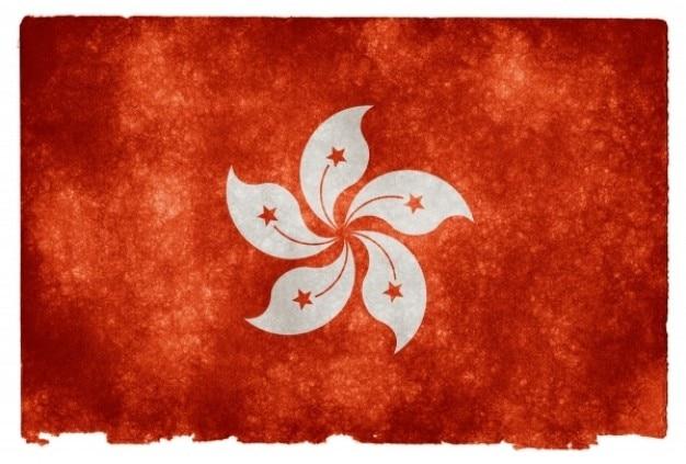 Hong kong grunge flag
