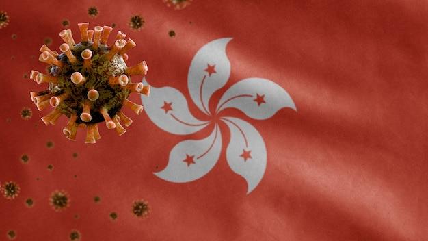 Hongkong fahnenschwingen und coronavirus 2019 ncov konzept