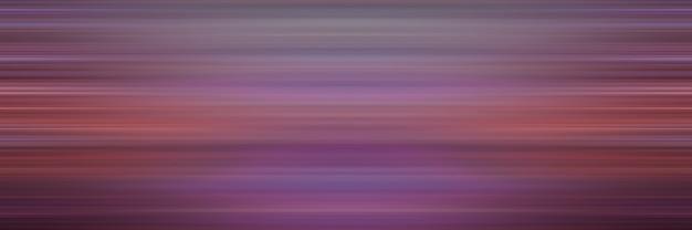 Horizontale rosa streifenlinien. abstrakter hintergrund.
