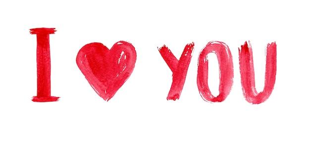 Ich liebe dich aquarell text