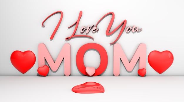 Ich liebe dich mama 3d design