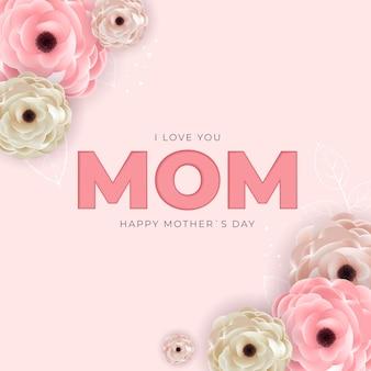Ich liebe dich, mama. glücklicher muttertagshintergrund
