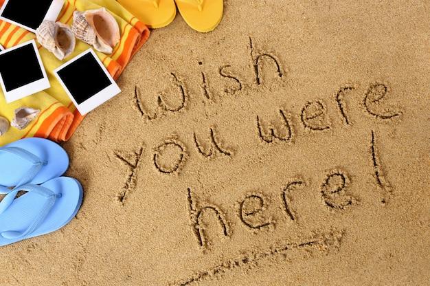 Ich wünschte, du wärst hier