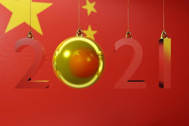 Illustration frohes neues jahr vor dem hintergrund der nationalflagge von china