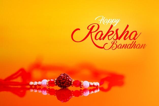 Indisches festival raksha bandhan, fröhliches raksha bandhan in englischer kalligraphie
