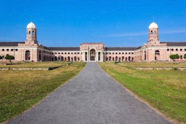 Institut für waldforschung