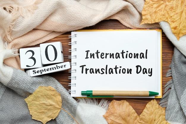 Internationaler übersetzungstag des herbstmonats kalender september.