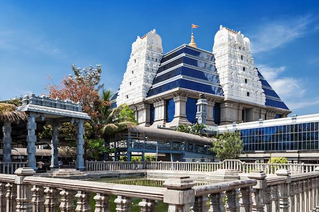 Iskcon-tempel