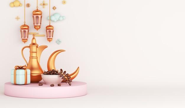 Islamische dekoration mit arabischer teekannenlaterne datiert fruchtgeschenkboxhalbmond iftar illustration