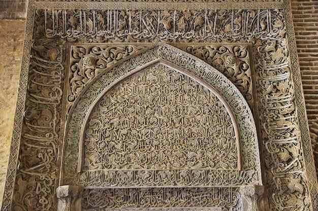 Jameh moschee in isfahan, iran