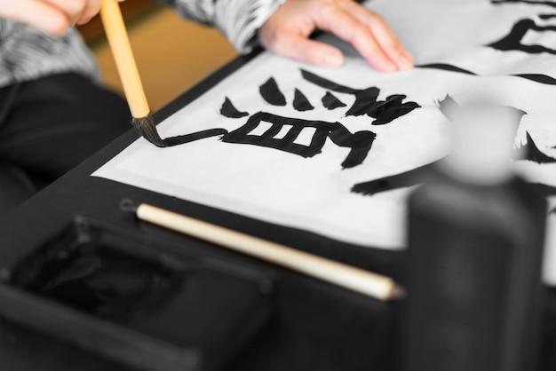 Japanische schrift nahaufnahme