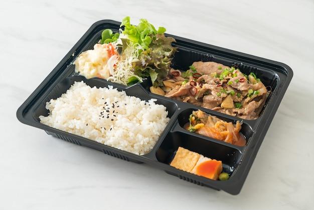 Japanischer reis mit schweinefleisch-yaki-bento-set - japanische küche